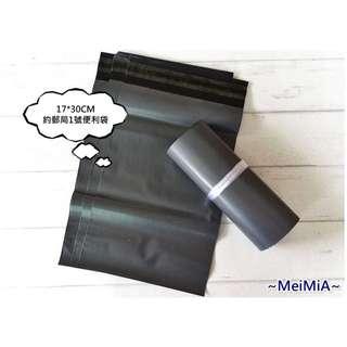 【17*30CM 灰色1捲50入】破壞袋 快遞袋 包裝袋 寄件袋 現貨 網拍必備 寄貨袋 現貨販售