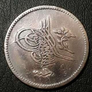 Syiling tembaga kerajaan ottoman