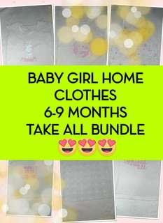 Baby Girl Home Clothes Take All Bundle