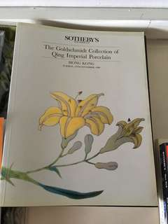 Sotheby's founded 1744
