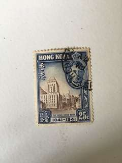 Hong Kong old stamp