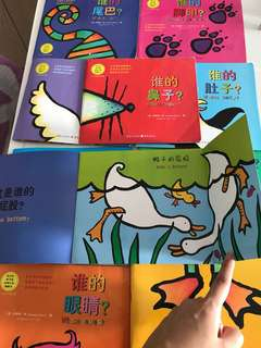 Chinese and  English book