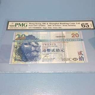 生發號香港匯豐銀行$20 UNC 65分 只售480