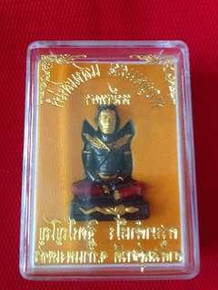 Kruba Kampeng Phra Khun Paen BE2559