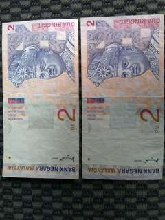 RM2 Replacement Banknotes (series ZB)