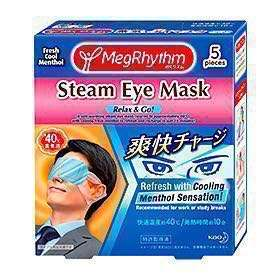 BN INSTOCKS Kao Menthol MegRhythm Steam Eye Masks (Qty: 10 left!)