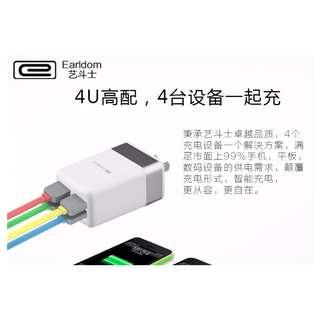 4孔USB充電器