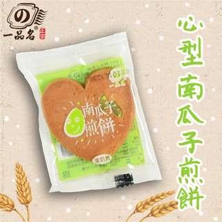🚚 《一品名煎餅》心型南瓜子煎餅(小) 360g (蛋奶素)
