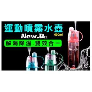 🚚 降溫神器NewB兩用運動噴霧水壺600ML