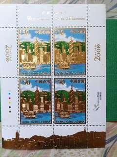 2000 香港 黃金郵票