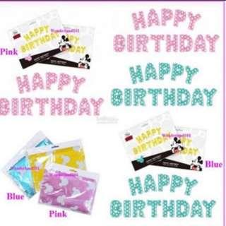 "[BIG SALE] Happy Birthday Balloon Mickey Pattern - 40cm (16"")"