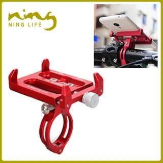 GUB G-85 Metal Alloy Phone Holder