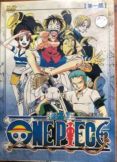 Classic One Piece Anime Series