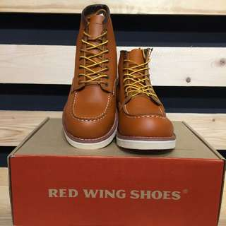 Red Wing Shoes 8875