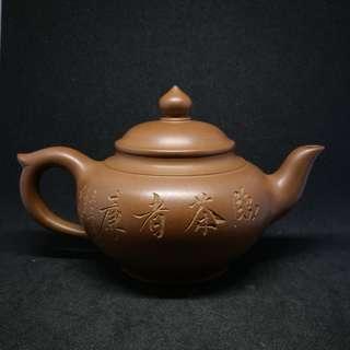 紫砂壺 Yixing Zisha Teapot