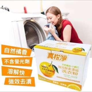 🚚 真柑淨 冷壓橘油+小蘇打 濃縮洗衣粉