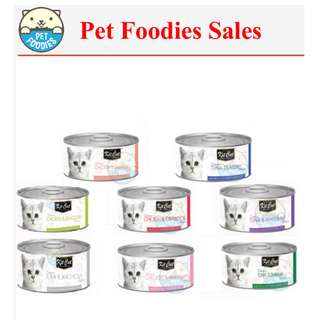 [ PET FOODIES ] KitCat Gainfree Cat Cans as low as $19.90 per carton- 80g