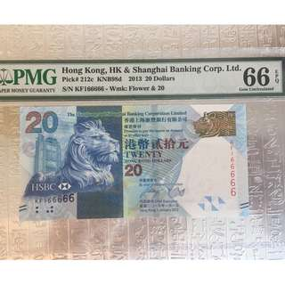 KFI66666港幣有趣號碼 PMG
