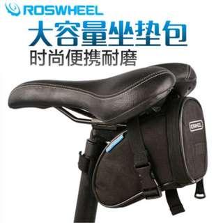 BN bicycle saddle bag