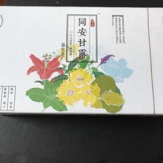 Flower Tea 花茶