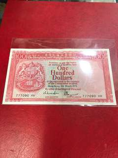 79年匯豐100元,豹子號開頭,上品,售:
