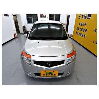 『上嘉汽車』2010年 寶騰-沙葳 1.1銀-玩色黑黃椅.前窗電動