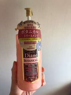 Diane護髮素
