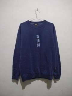 Sweater Michiko London 'Rubick'