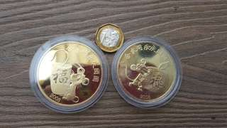 Rat zodiac Tiger gold-colored coin collectible