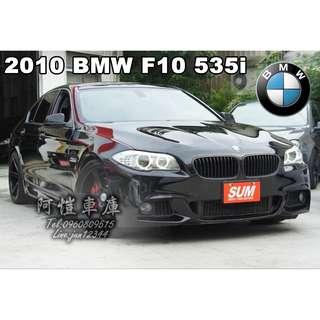 2010 BMW F10 535i