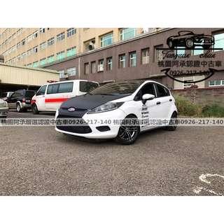 【FB搜尋桃園阿承】福特 超人氣FIESTA 2010年 1.4 白色 二手車 中古車
