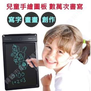 VSON樂寫 第三代 9吋 WP9310 液晶塗鴉板/兒童手繪畫板手寫板/專屬app編輯🎉送保護套🎉