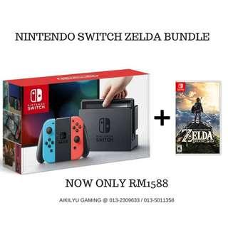Nintendo Switch Zelda Bundle 1 Year Maxsoft Warranty