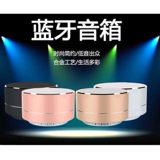 🚚 A10高音質鋁合金LED藍芽無線喇叭