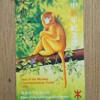 絕版「猴年」紀念地鐵車票