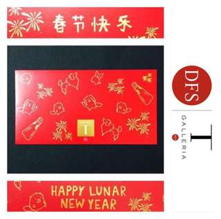Limited Edition Large Red Packets with a Casing