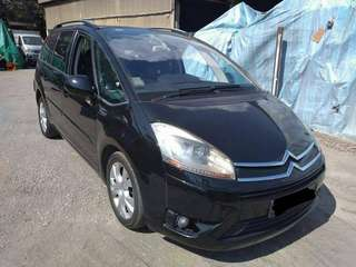 Citroen C4 Glass Roof