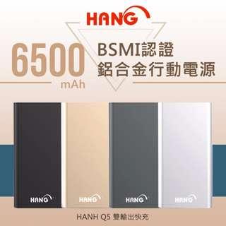 🚚 HANG Q5 6500 Micro / ios 雙輸入 行動電源(有認証)