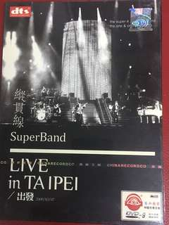 Superband live in Taipei DVD sealed