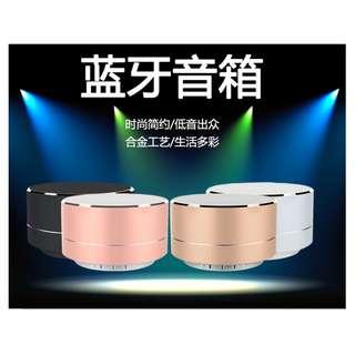 A10高音質鋁合金LED藍芽無線喇叭