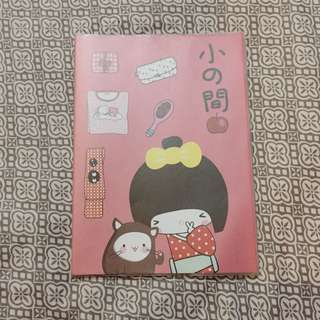 japan store journal