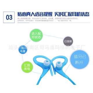 運動藍芽耳機BT-1