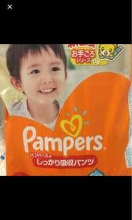 Quaohu 巧虎Pampers XL pants 12-18kg