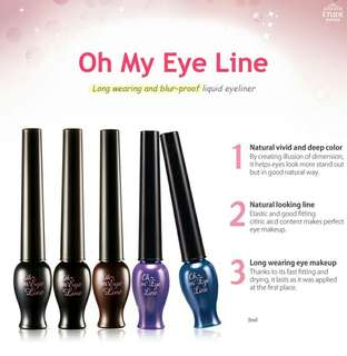Etude House Oh My Eye Line