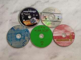 华乐Chinese Instrumental Music (1 CD)