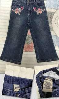 Girl jeans #pakairaya