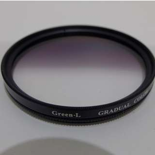 67mm Graduated Filter - Used