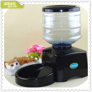 {In Stock} Automatic Pet Feeder (Luxury Model)