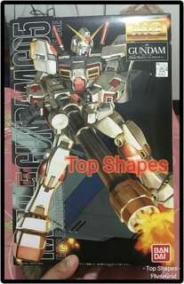 Gundam RX 785