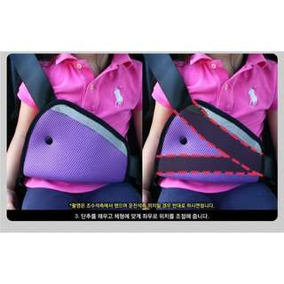 Childred safety belt